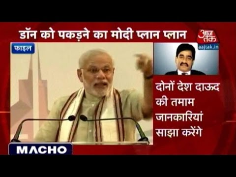 Khabardaar: Narendra Modi's Plan To Catch Dawood Ibrahim