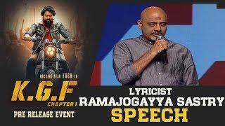 Lyricist Ramajogayya Sastry Speech @ KGF Movie Pre Release Event