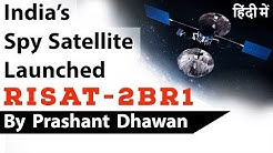 India's Spy Satellite Launched RISAT-2BR1 by ISRO Current Affairs 2019 #UPSC