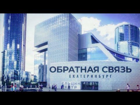 Каким должен быть современный цирк Екатеринбурга. Обратная связь | E1.RU