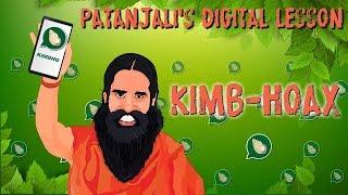 Patanjali's digital lesson; Kimbho messenger app fiasco