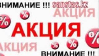 купить газовые настенные котлы Алматы(, 2014-12-18T17:12:24.000Z)