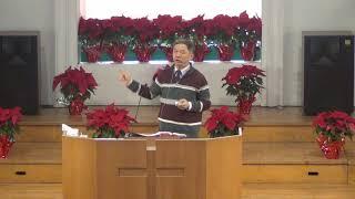 20181216浸信會仁愛堂主日信息_吳獻章牧師