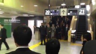 2016年3月18日に東京駅で偶然遭遇しました。 お二人はエスカレーターを...