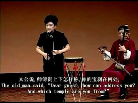 Beijing Drum Songs: Heroes and Heroines