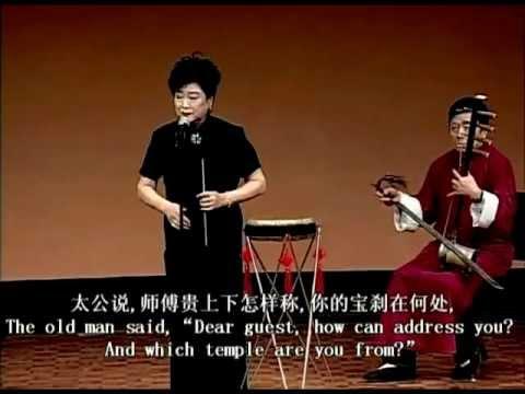 Beijing Drum Songs: Heroes and Heroines