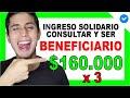✅ INGRESO SOLIDARIO (x 3): Explicación TOTAL Y CONSULTA 😍   DERECHO COLOMBIANO