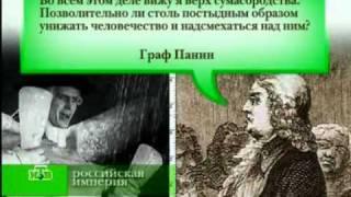 Анна Иоанновна и Елизавета Петровна