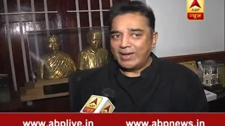 Blaming students for violence during Jallikattu protests is wrong: Kamal Haasan to ABP New