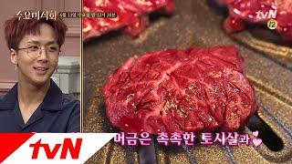 Wednesday Foodtalk (예고) 빅스 라비 침샘 폭발♥ 육즙 팡팡 ′소고기 특수부위′ 180614 EP.174
