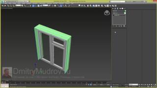 Окно в 3d max, как сделать окно в 3d max - 3/3