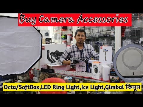Camera Accessories Price In BD | SoftBox🔥Ring Light,Ice Light,💥Tripod,Buy In Cheap Price In Dhaka