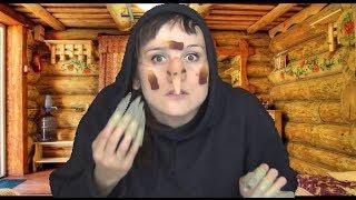 БАБА ЯГА! Очень страшная сказка про ведьму ВЕДЬМА ЗАКОЛДОВАЛА и украла ЩЕНЯЧИЙ ПАТРУЛЬ #PAWPATROL 0+
