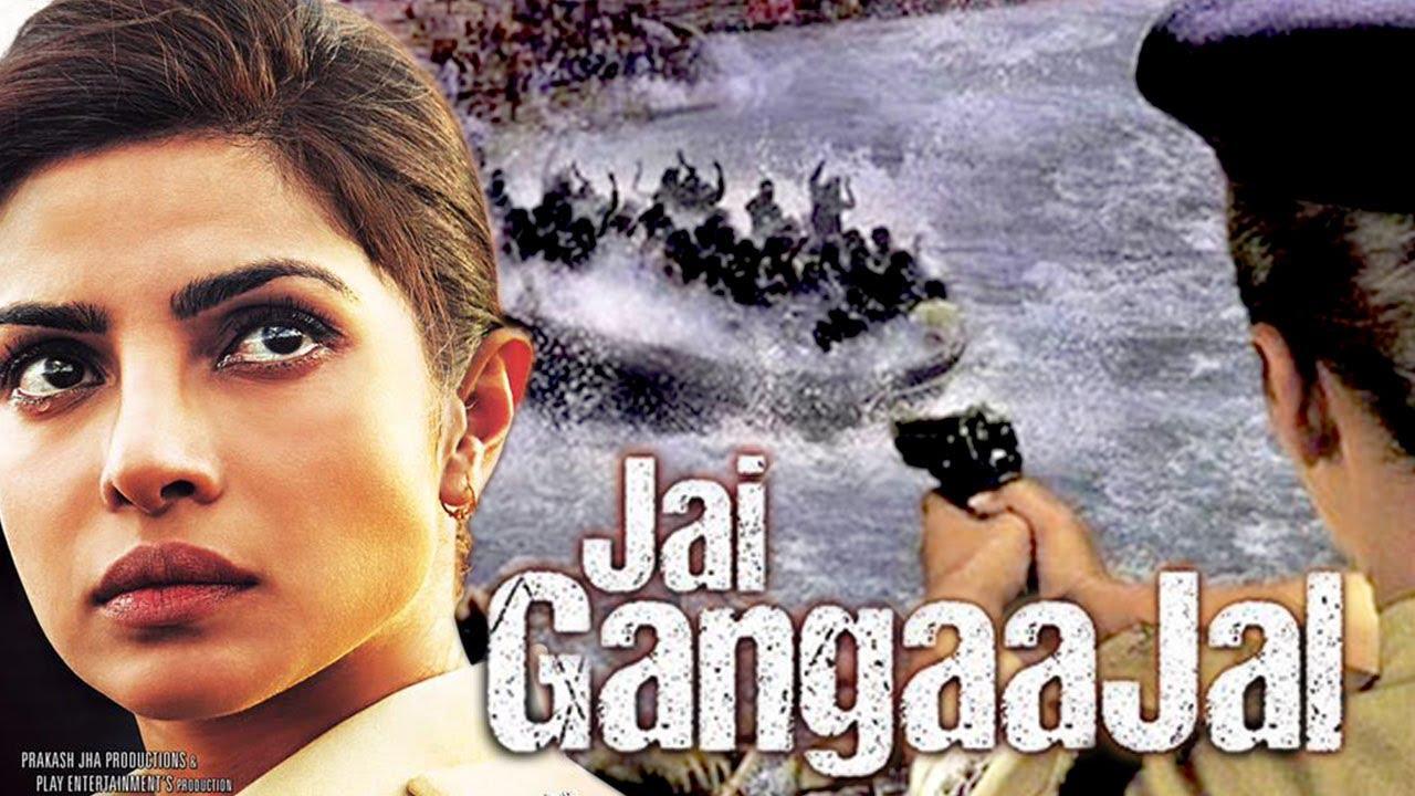 Jai gangaajal 2016 dvdscr-rip full movie download   news media center.