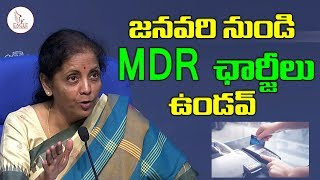 No MDR Charges For Transactions || NO MDR Charges From January 1 2020 || Eagle Media Works
