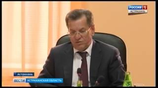 В Астрахани состоялось заседание координационного совета по делам инвалидов и ветеранов