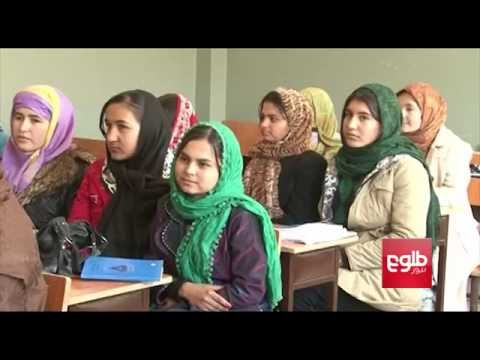 USAID Announces 'Promote' Scholarship for Afghan Women