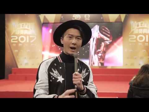 萬千星輝頒獎典禮2017 王浩信 Vincent Wong 拉票