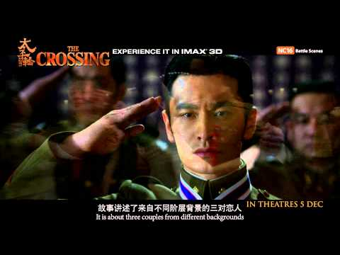 The Crossing Official Trailer 1