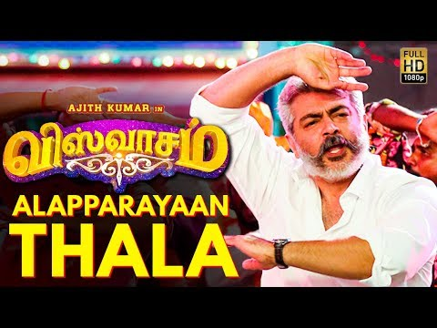 Ajith HATES Being Praised ! : D. Imman Interview | Viswasam Songs Making |Kannaana Kanney