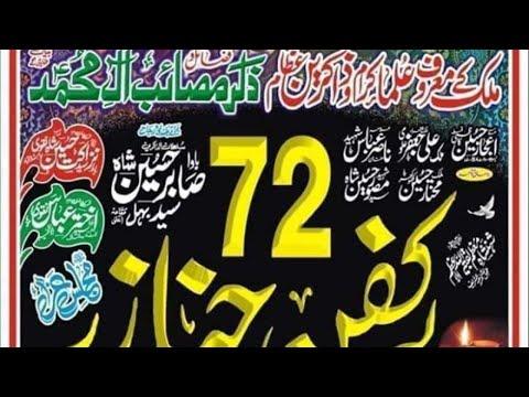 Live Majlis (Zuriat Imran sherazi) 22 Feb Setlite Town Sargodha 2020