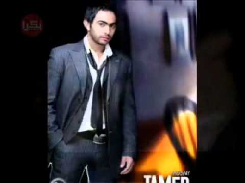 tamer hosni as3ab ehsas