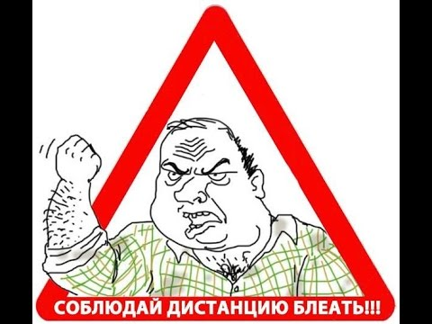 город руза московской области знакомства