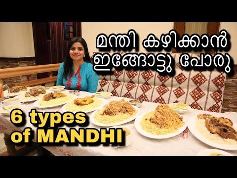 Best Arabic Food In Qatar | Khaleej Adan Restaurant |  Restaurant Review | Food Vlog | Kakkasserys