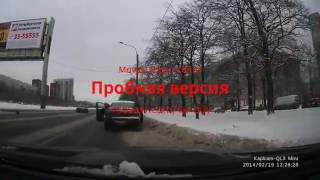 Слепой водитель сбил пешехода на пр. Культуры 16 01 2017 в СПБ 18+
