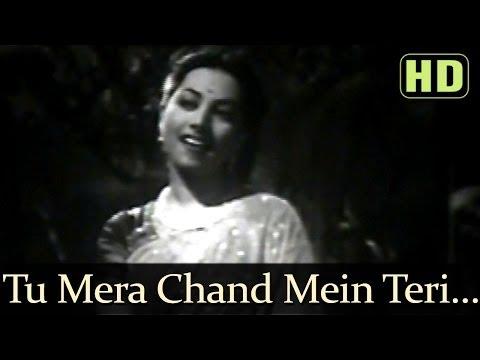 Tu Mera Chand Main Teri Chandni (HD) - Dillagi 1949 Songs - Shyam - Suraiya - Baby Shyama - Naushad