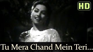 Tu Mera Chand Main Teri Chandni (HD) - Dillagi 1949 Songs - Shyam - Suraiya - Baby Shyama - Naushad