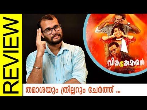Vikadakumaran Malayalam Movie Review by...
