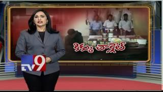 Hyderabad doctor held for selling 'Ganja' chocolates online - TV9