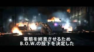 カプコン『バイオハザード オペレーションラクーンシティ』最新PV。