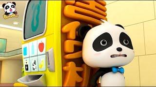 Волшебный торговый автомат | Шеф Акула | Слоновий хобот | Сборник мультфильмов для детей | BabyBus