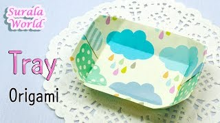 Origami - Tray (container, dish)