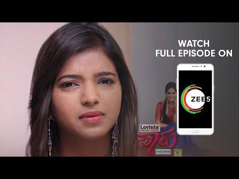 Kamali - Spoiler Alert - 17 Dec 2018 - Watch Full Episode BEFORE TV On ZEE5 - Episode 158