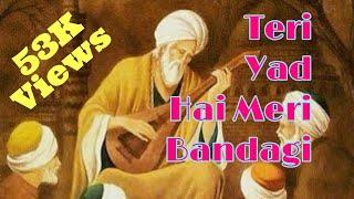 Teri yad hai meri bandagi irfani Sufi Kalam Qawwali
