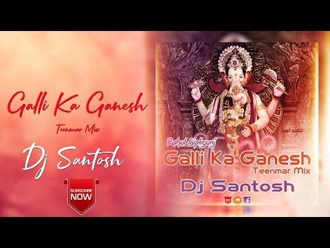 Galli Ka Ganesh Rahul Sipligunj (Teenmar Mix) Dj Santosh Ft Rahul Sipligunj