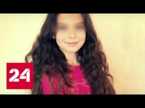 Убийство русской девочки шокировало Испанию: полиция продолжает поиски ее брата - Россия 24