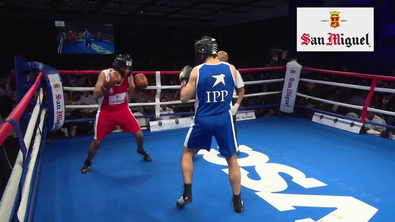 boxing san Amateur