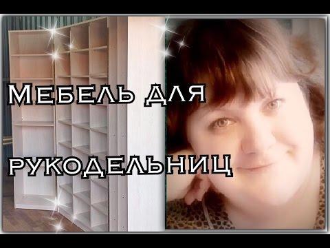 Cдать на хранение мебель | www.safespace.ru | сдать на хранение мебель