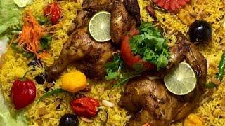 Chicken mandi recipe -restaurants style مندى الدجاج بالفرن