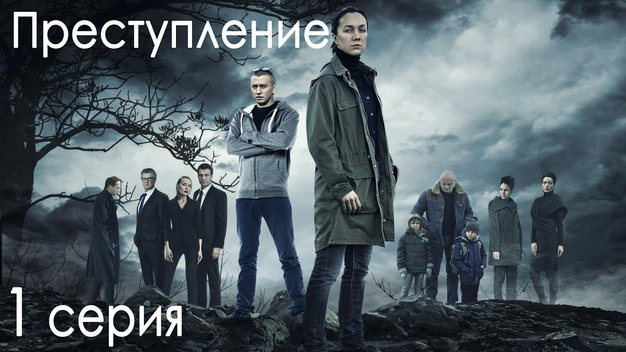 Скачать русский сериал остаться в живых (2018) » русские сериалы.