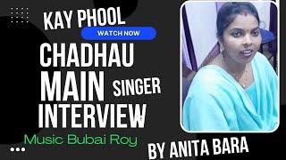 क्या फूल चढ़ाऊँ मैं Original Singer singing kya phool chadhau main prabhu ke charno