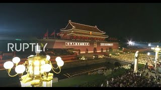 LIVE: Gala performance and fireworks in Beijing during China's 70th National Day