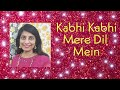 #89 | How to sing Kabhi Kabhie Mere Dil Mein | RAAG PAHADI