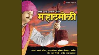 Maharashtra Geet Group Song