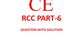 rcc part 6 expected mcq for ssc je bpsc mpsc other civil engineneering examination