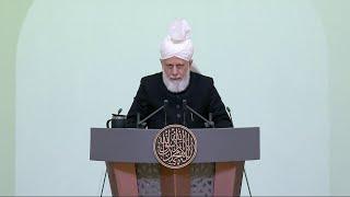 Freitagsansprache 18.12.2020:Die Gefährten (Sahaba) des Heiligen Propheten Muhammad (sa)